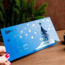 новогодние открытки минск