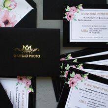 сертификаты минск