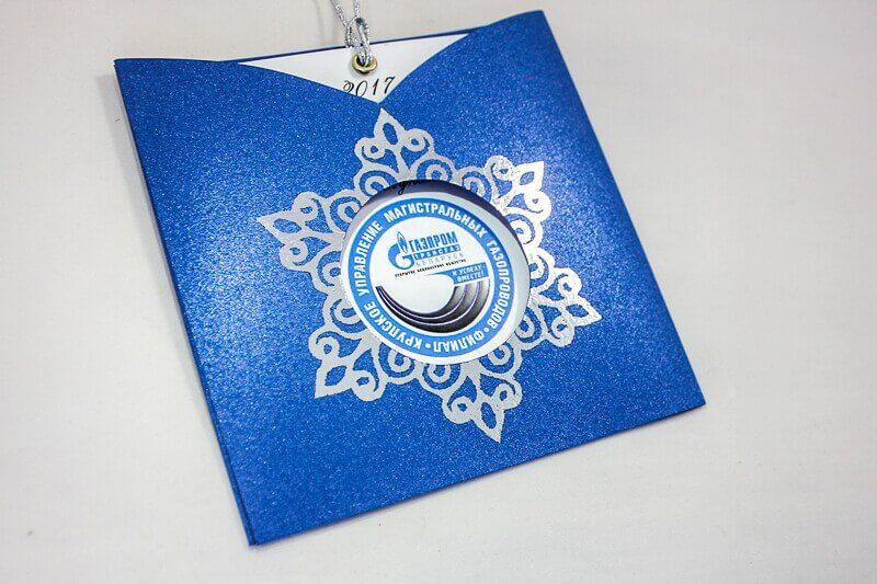 Солнышко улыбается, дизайн новогодних открыток