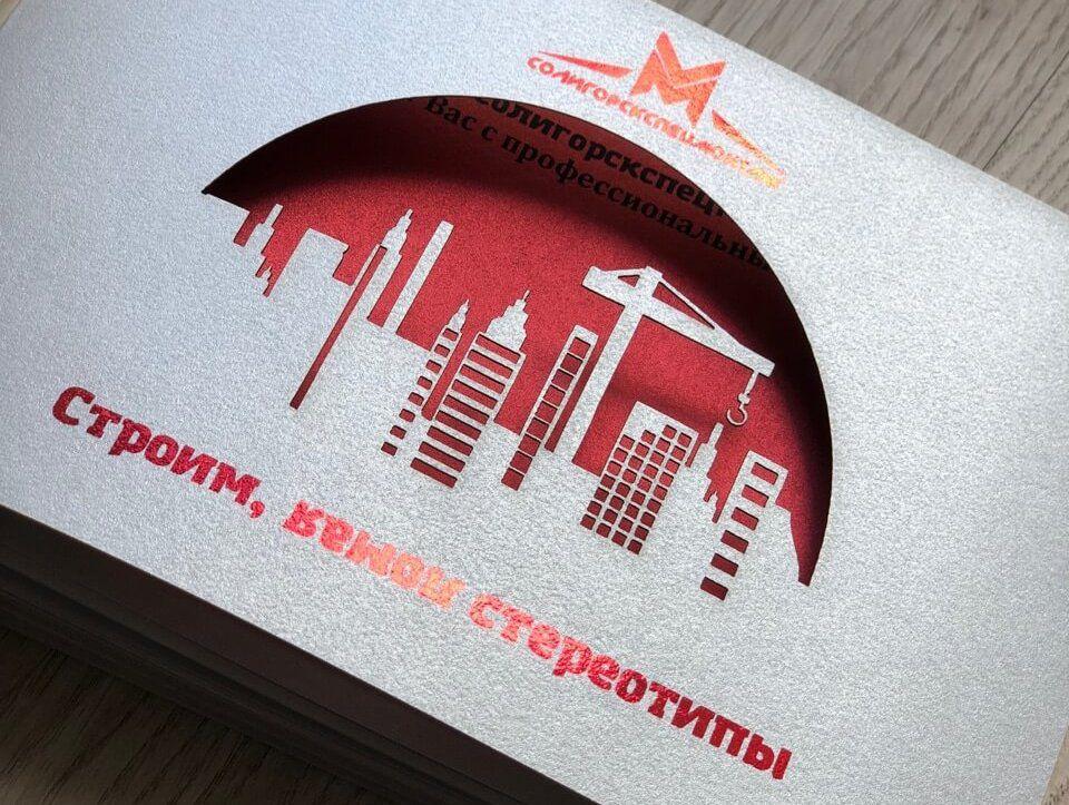 открытки минск
