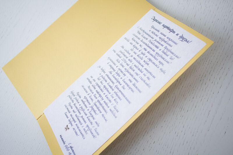 Как подписать открытку от организации, днем рождения мужчине