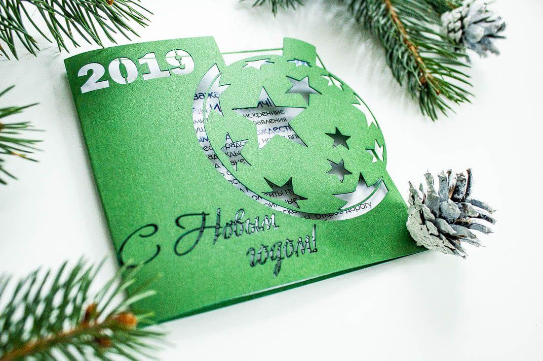 Новогодняя открытка для фирмы